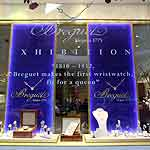 Breguet boutique exhibit-window display
