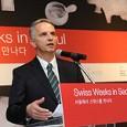 Hublot_SwissPavilion_150