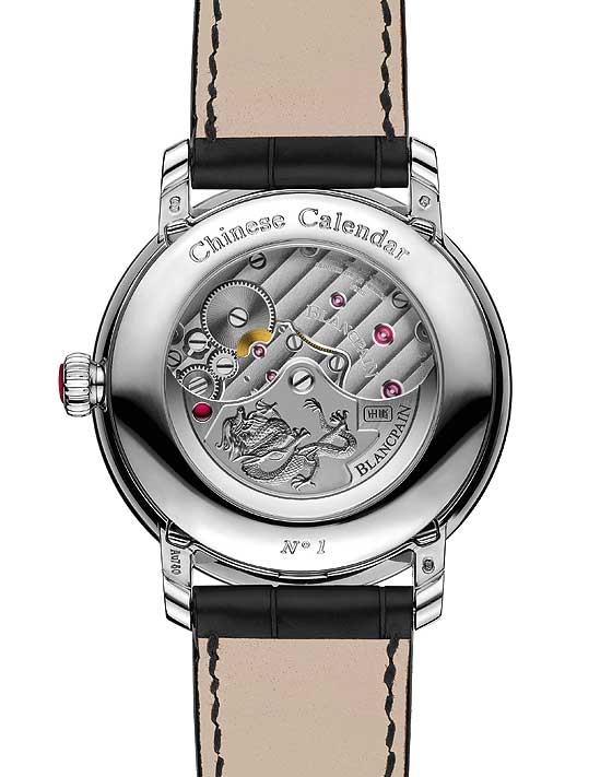 Blancpain Chinese Calendar in platinum, back