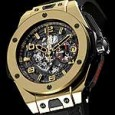 Hublot Big Bang Ferrari MagicGold