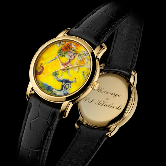 Vacheron Constantin Metiers d'Art Tchaikovski watch