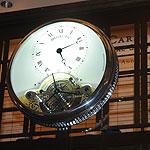 Breguet Tourbillon Clock