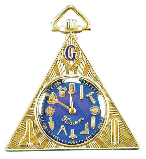 Harding Masonic watch