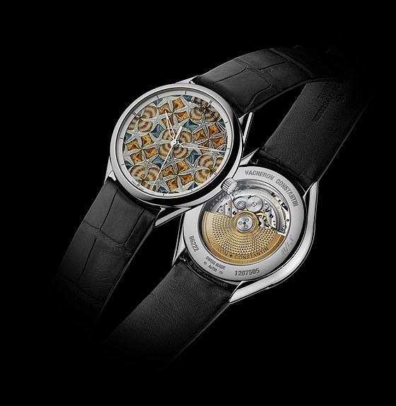 Vacheron Constantin Metiers d'Art Les Univers Infinis Shell Watch