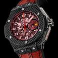Hublot Big Bang Ferrari Red Magic Carbon
