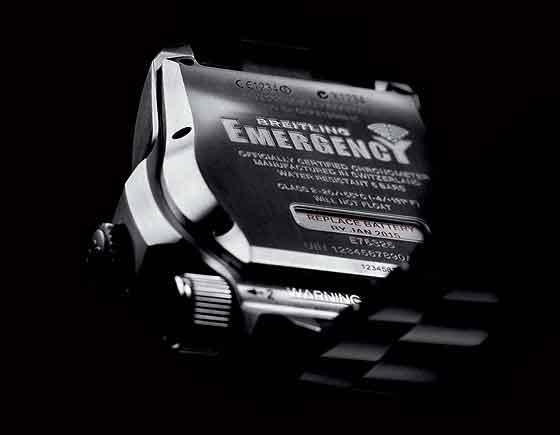 Breitling Emergency II caseback