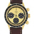 Rolex Paul Newman Daytona - Antiquorum Lot 512