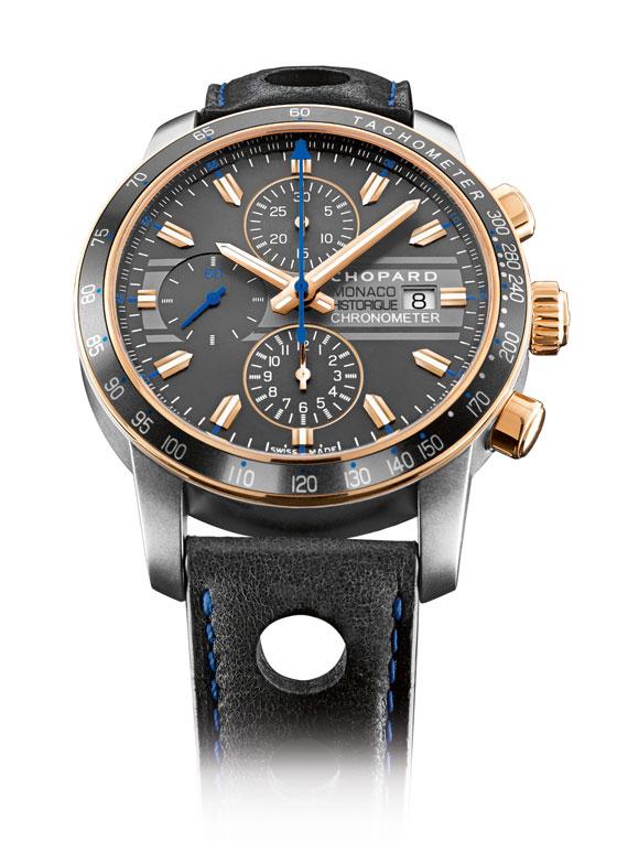 Grand Prix de Monaco Historique 2012 horloge