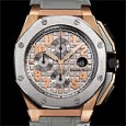 Audemars Piguet Royal Oak Offshore LeBron James watch