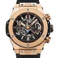 Hublot Big Bang Unico King Gold - front