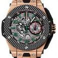 Hublot Big Bang Ferrari Mexico -front