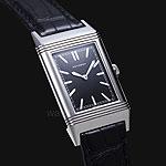 Jaeger-LeCoultre_Grande_Reverso_Ultra_Thin_Vintage_1931_Ac150