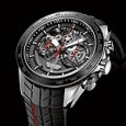 GRAHAM Silverstone Skeleton RS - red