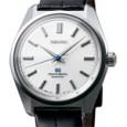 Seiko Grand Seiko 44GS Historical watch
