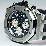 AP ROO Chronograph 42 mm