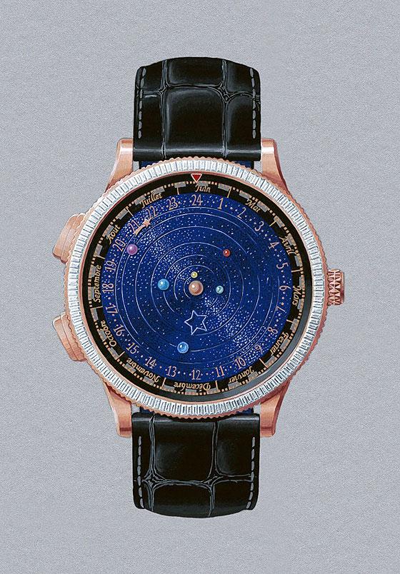 Van Cleef & Arpels Midnight Planetarium Baguette
