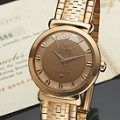 Omega Constellation Grande Lux