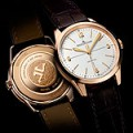 Jaeger-LeCoultre Geophysic 1958 rose gold