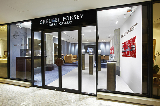 Greubel Forsey Time Art Gallery