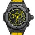 Hublot 692 Bang - yellow strap