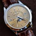 Patek Philippe 5496P-014 Perpetual Calendar Retrograde
