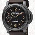 new panerai luminor black seal