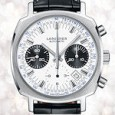 five affordable longines
