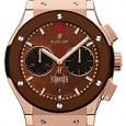 Hublot King Power Forbidden X