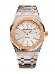 Audemars Piguet Royal Oak Two-Tone - front