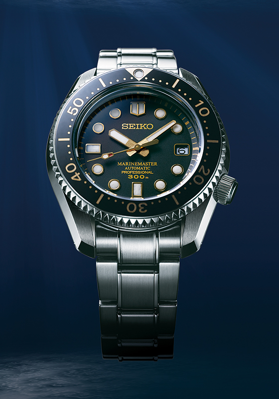 seiko 5 50th anniversary edition watch collection
