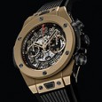 Hublot Big Bang Full Magic Gold