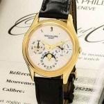Patek Philippe Ref. 3940 Perpetual Calendar