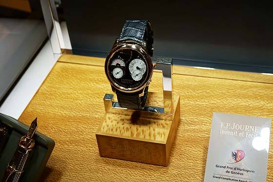FP Journe Bal Harbour Boutique event - 16