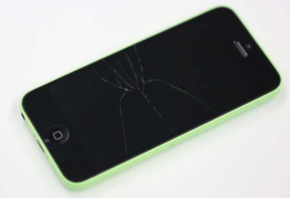 https://www.watchtime.com/wp-content/uploads/2018/08/Cracked-Cell-Phone-570x390.jpg