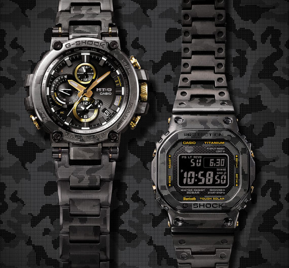 G-Shock Metal Camo Limited Editions